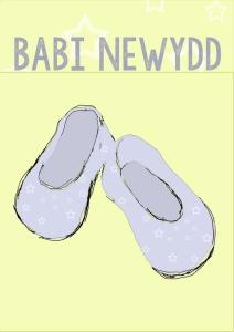 babi_bachgen_irwefan